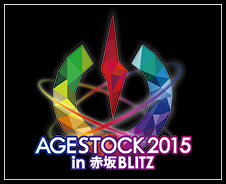 AGESTOCK2015 in 赤坂BLITZ