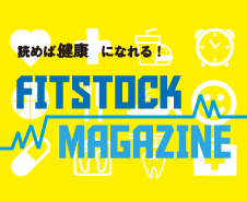 FITSTOCK MAGAZINE